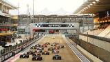 """Ръководството на """"Формула 1"""" преговаря с """"Амазон"""" за правата за онлайн излъчване"""
