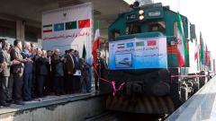 Пристигна първият влак от Китай до Иран по Пътя на коприната
