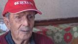 90-годишният съосновател на ЦСКА Иван Панев: Да има единение, клубът е на цяла България!