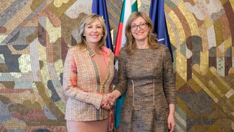 Снимка: България подкрепя Сърбия в ЕС