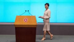Лидерът на Хонконг се извини повторно за закона за екстрадиция