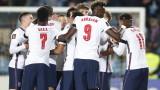 Андора - Англия 0:5 в световна квалификация