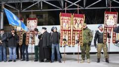 Без инциденти приключи протестът във Войводиново