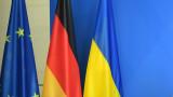 Украйна загубила доверие в Германия заради връщането на Русия в ПАСЕ