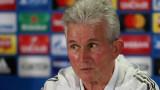 Юп Хайнкес: Трансфер на Роберт Левандовски в Реал (Мадрид)? Никакъв шанс!