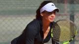 Ани Вангелова с първи успех на демонстративния турнир по тенис в Белград