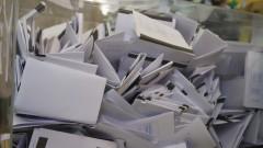 Съдът разпореди повторно броене на бюлетините за общински съветници в Перник