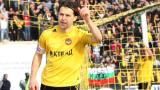 Иван Цветков се завърна с гол