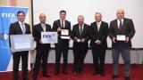Български клиники получиха високо признание от FIFA пред Кралев и Борислав Михайлов