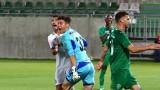 Лудогорец и Славия завършиха 0:0 в мач от efbet Лига