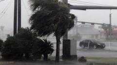 Щетите от урагана Харви са за 180 млрд. долара