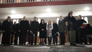 Караянчева: Свободата не ни е дадена даром, тя е изстрадана и извоювана!