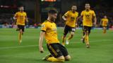 Уулвс победи Арсенал с 3:1 в мач от Висшата лига