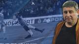 От Левски поздравиха Михаил Вълчев