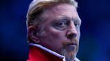 Тенис легендата Борис Бекер фалира