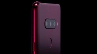 Как изглежда новият телефон на LG