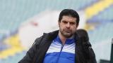 Ще продължи ли Георги Иванов наказателната си акция срещу Левски?