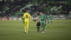 Ренан остава под въпрос за Лудогорец за дербито с ЦСКА