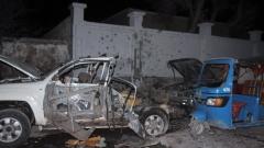 """Ал Шабаб"" избиха 10 души в ресторант в Могадишу"
