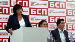 Нинова отказва да преговаря за имитации на борба с корупцията