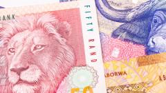 Една от малкото частни централни банки в света отново ще стане държавна
