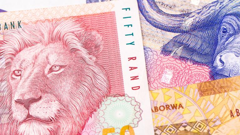 Снимка: Една от малкото частни централни банки в света отново ще стане държавна