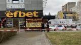 Въоръжен грабеж на казино в София, задигнати над 70 хил. лева