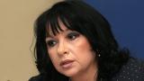 """Петкова изненадана от българските кандидати за АЕЦ """"Белене"""""""