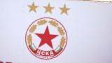 ЦСКА №3 по успехи в Европа сред всички отбори от Изтока