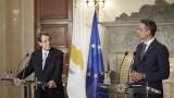 Гърците в Кипър не признават разединението на острова