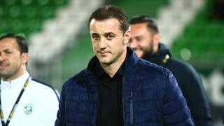 Станислав Генчев: Можеше да вкараме пет, а и повече голове