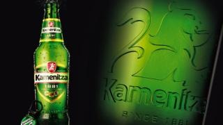 Каменица е лидер на българския бирен пазар
