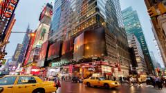 Първи град в САЩ ще таксува шофьорите, за да минават през най-натоварените райони