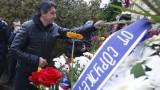 Боримиров: В Изпълкома на БФС могат да почерпят опит от Спас Русев