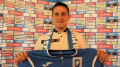 Антони Иванов вкара за Университатя при победа над Динамо (Букурещ)
