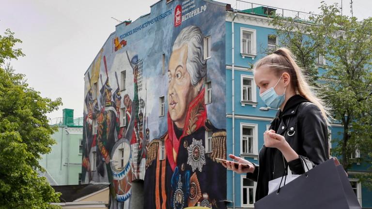 Броят на новите случаи на коронавирусна инфекция в Русия на