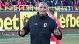 В Първа лига няма по-ефективен нападател от Фернандо Каранга