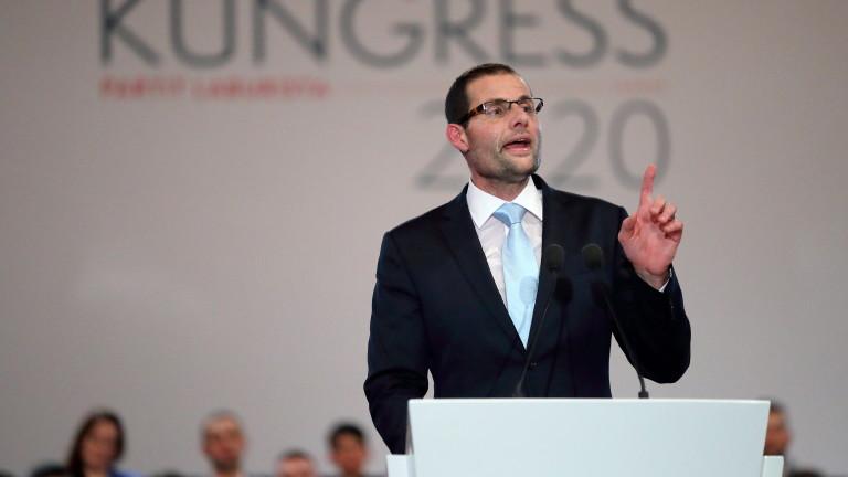 Новият премиер на Малта обеща справедливост за Дафне Галиция