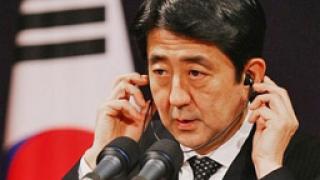Криза в Япония след оставката на Абе