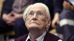 """""""Счетоводителят на Аушвиц"""" окончателно влиза в затвора за 4 г."""