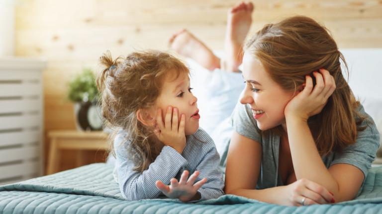 Отглеждането на дете е сложен и дълъг процес, който изисква