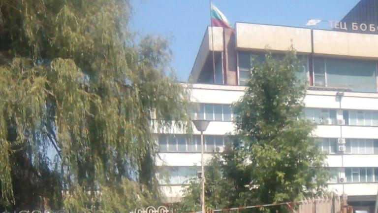 """Полиция и жандармерия на проверка в ТЕЦ """"Бобов дол"""""""