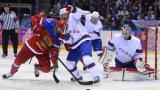 """Норвегия се опъна на Русия, """"Сборная"""" все пак на 1/4-финал"""