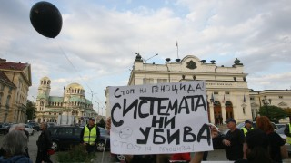 Депутатите отложиха гласуването на Законопроекта за социалните услуги