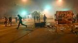 Обявиха извънредно положение в щата Джорджия заради размириците