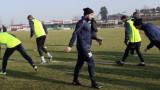 Валери Божинов замина за Турция със Септември