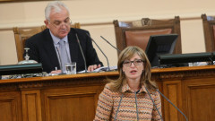 Български експерти участват в просветната реформа в Украйна