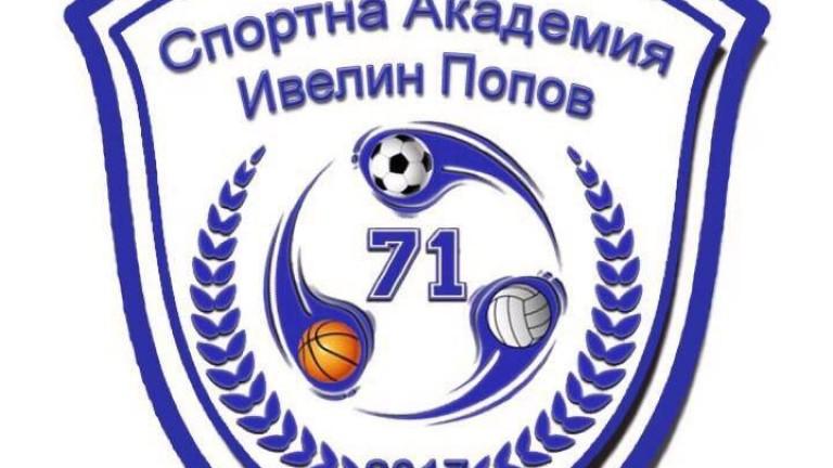 Попето ще помага на младите ни спортни таланти