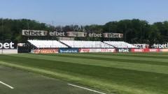 Стадионът на Локомотив (Пловдив) е почти готов за мачовете в Лига Европа