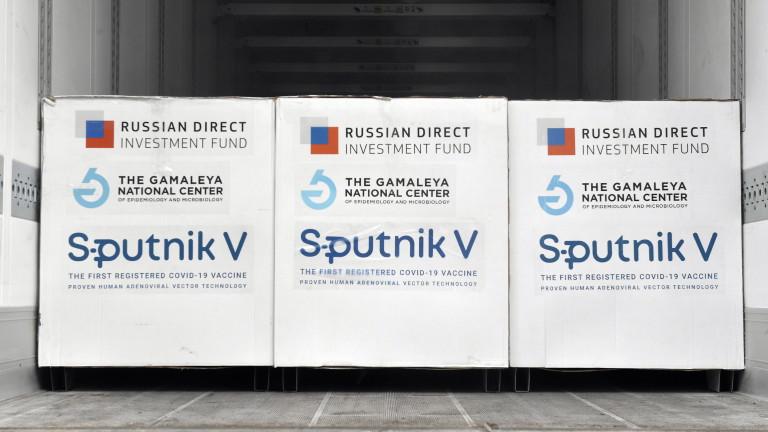 """Северна Македония получи 3000 дози от руската ваксина """"Спутник V"""""""